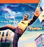 CD Tiene Bilongo, Yumuri